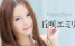 丘咲エミリ – カリビアン・ダイヤモンド Vol.5