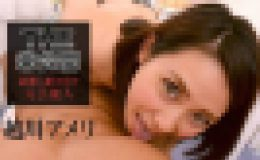 越川アメリ – THE 未公開 ~綺麗に舐め回す元芸能人~