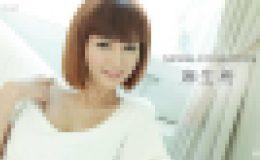 麻生希 – モデルコレクション 麻生希