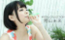 青山未来 – モデルコレクション 青山未来