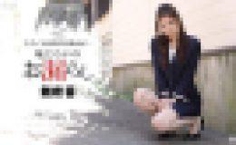 舞希香 – 恥じらいのお漏らし 舞希香