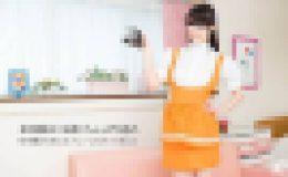 咲田凛 – ファミレスの衣装でハメられました