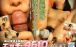 大田 幸子 – エッチな4610 大田 幸子 18歳