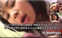 早川あゆみ – 「ナンパ待ち女 早川あゆみ 特技はアナルファック」で大人気の早川あゆみちゃんの濃密なフェラです。