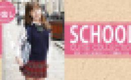 グレース – ロリっ娘の制服脱がして中出し三昧 SCHOOL CUTIE COLLECTION GRACIE