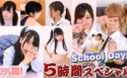 イヴ 他 – スクールデイズ 5時間スペシャル Part6
