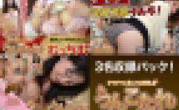 鏡 ちとせ・間島 瑠未・栃内 崇子のうんこ – 素人3人のうんこ ( ちとせ・瑠未・崇子 )