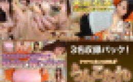 早瀬 みりあ・安西 優希・宮前 公子のうんこ – 素人3人のうんこ ( みりあ・優希・公子 )