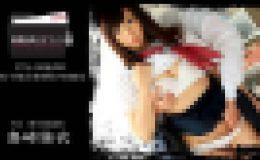 島崎結衣 – 放課後美少女ファイル No.16~いたいけな少女を思いのままに~