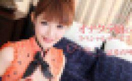 結希真琴 – オナクラ嬢のスペシャルサービス