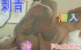 かえで – ★某撮影会に潜入!【完全ノーカット/1時間46分】※刺青を入れた可愛い娘にやりたい放題のキモ男達!