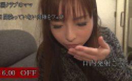 ようこ – 【韓国クラブのママ】※3~4日洗っていない臭っい包茎チンコをしゃぶるだがる変態熟女。