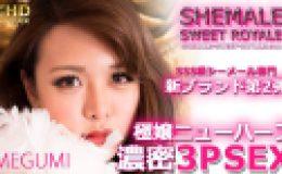 MEGUMI – 超S級ニューハーフ・3P濃密SEX MEGUMI 『 SWEET MEMORY 』
