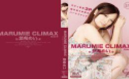 悠希めい – MARUMIE CLIMAX 悠希めい Side-B