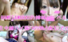 【セーラー服】【美少女】HAMESAMURAIの姉妹レーベル誕生!生中継ハメ撮りを動画で独占配信