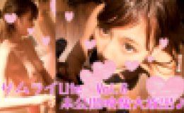 未公開映像一挙大放出一乃木坂系Dカップ娘をハメ撮り-トロッと滴るマン汁がエロすぎるーはめサムライLite