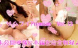 未公開映像も完全収録したプレミア版!卒業したてのティーン巨乳♥美肌&ウブマンの茜ちゃんとハメ撮り!!