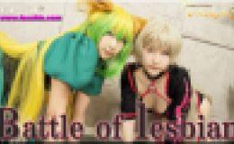 Battle of lesbian~めいちゃんとゆりあちゃん~3
