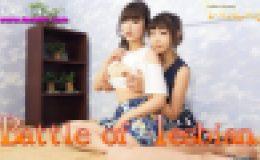 Battle of lesbian~ありさちゃんとめいちゃん~1