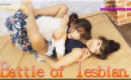 Battle of lesbian~ありさちゃんとめいちゃん~2