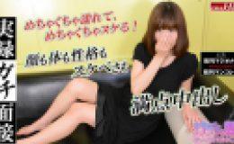 遥香 – 【ガチん娘! 2期】 実録ガチ面接153