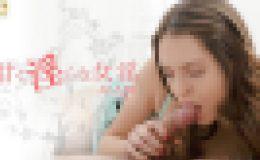 アラニ – 甘く淫らな女淫 ALANI 4K UHD配信