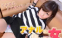 愛美 – アナルを捧げる女 スペシャルエディション ~ MANAMI ~