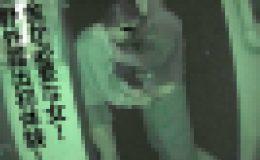 田辺まなみ – 金が必要な女!野外露出初体験!戸惑いながらも路地裏で裸体をくねらせオマンコを濡らしフェラ中に目撃者出現!!!