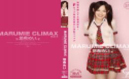 悠希めい – MARUMIE CLIMAX 悠希めい Side-A