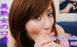 one coin ereciton とてもお上手な美熟女の口淫… 菜美 39歳