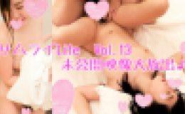 未公開映像一卒業したてのティーン巨乳♥美肌&ウブマンの茜ちゃんとハメ撮り!!ーはめサムライLite