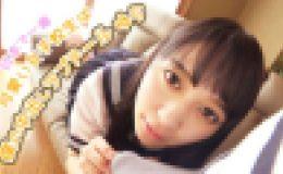 日本で一番可愛い女子校生は僕の中出しラブドール ゆら